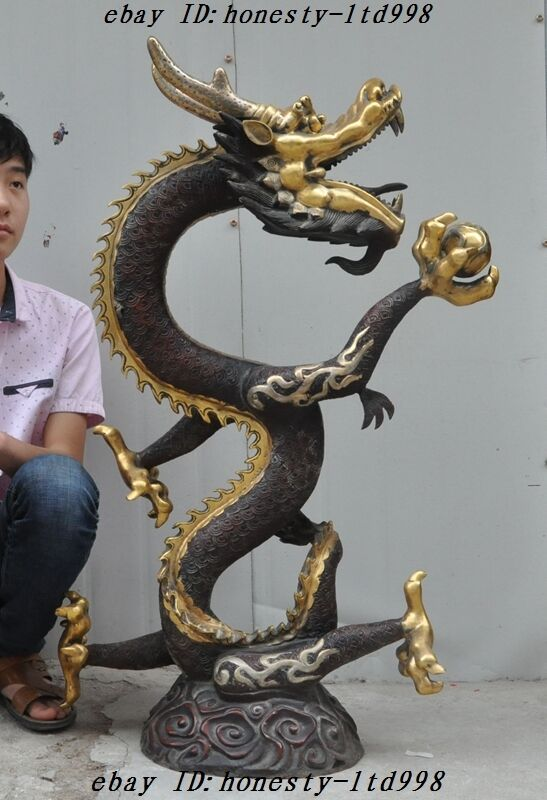 """40""""old China Fengshui Bronze Gilt Animal Dragon Play Bead Lucky Statue Sculpture"""