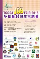 TCCSA Job Fair May 27