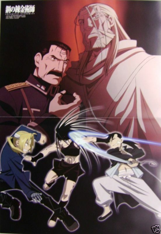 Fullmetal Alchemist / Seiyu Poster official anime promo official