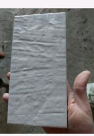 X7 Boxs New hotrock Carrara Wall Tiles * Ystalyfera collection only