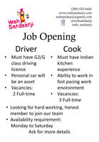 Driver/Cook Required