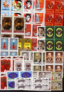 192 Russia Blocks of 4 ** BARGAIN**
