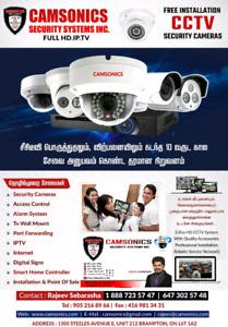 SECURITY SYSTEM HOME OR BUSINESS SURVEILLANCE CAMERA CCTV