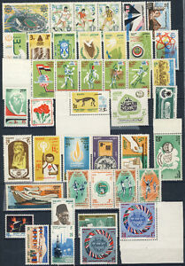 Lot timbres neufs Egypte