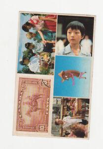 Les Aventuriers du timbre perdu Vachon 1989 (B110)
