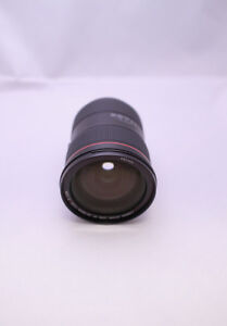 (like new) Canon EF 24 70 f2.8 II + filter