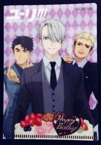 Yuri on ICE Limited Anime Clear Files etc - Miscellaneous part 1