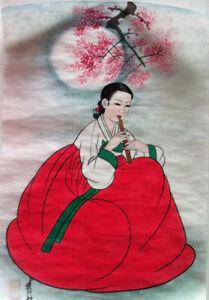 Danso - Korean Artwork
