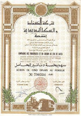 Africa Tunisia share bond Phosphates Railroad Chemin de Fer Gafsa 5 dinars Deco