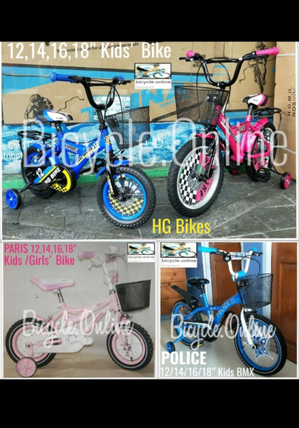 "Kids Bicycles from $109 ✩ 12, 14, 16, 18, 20"" available ✩ Brand New!"