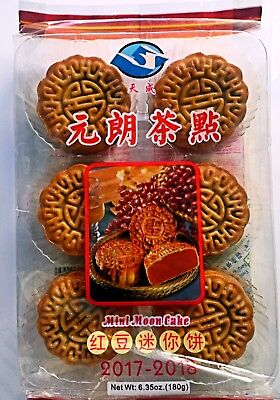 Mini Moon Cake Red Bean Flavour 6.35 oz 180 g 红豆迷你月饼