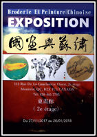 Exposition of Embroidery and Chinese painting