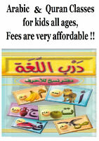 Arabic & Quran Classes for Kids all ages
