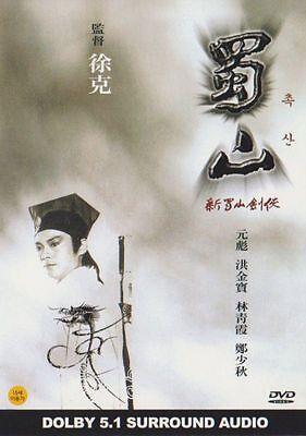 Zu / Warriors from the Magic Mountain (1983) New Sealed DVD Sammo