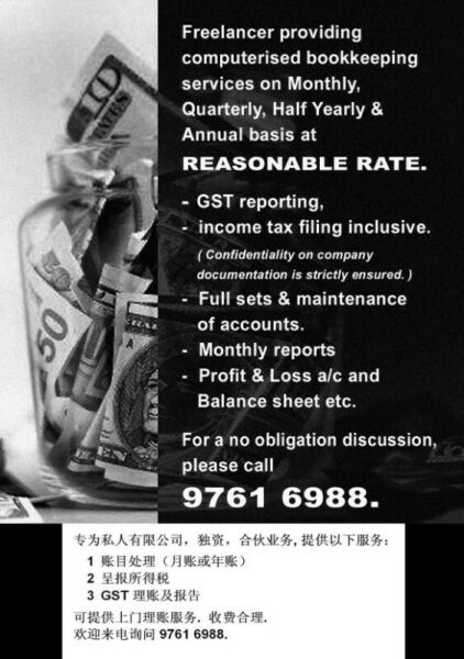 Quality services to solve your bookkeeping needs!! Act Now!!
