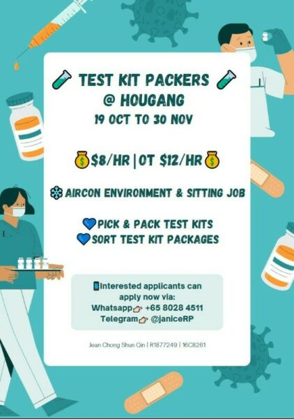 ❤ Temp Test Kit Packer @ Hougang | $8/Hr ❤ Students welcome!