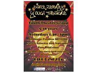Dance Zenergy Youth Theatre