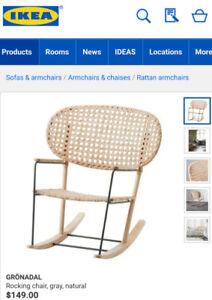 Brand new (assembled) ikea rattan rocking chair regular 149+hst
