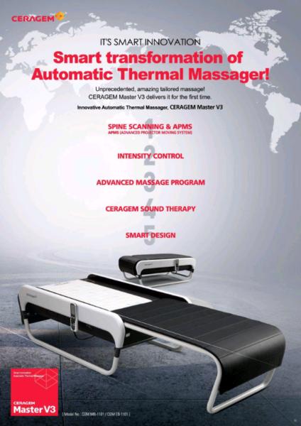 Ceragem Master V3, massage bed  Like new! | Beds | Gumtree