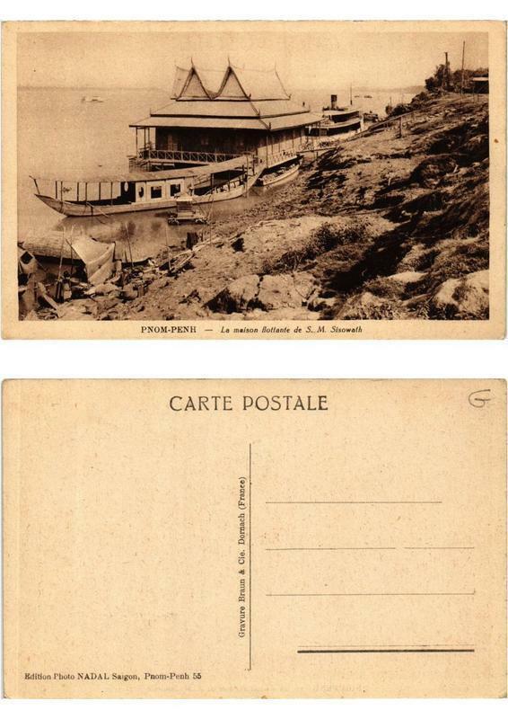 Cpa ak pnom penh la maison flottante de s m sisowath cambodge (615731)