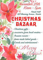 WANTED!!! Vendors for Christmas Bazaar !!!