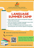 FUN LANGUAGE SUMMER CAMP FOR GRADE 1-7 (FRENCH AND SPANISH)