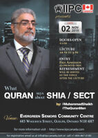 Lecture on What Quran Says About Shia / Sect
