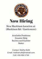 Now Hiring: Coffee Culture