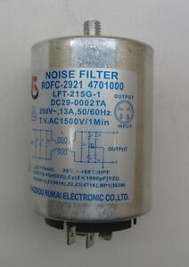 Noise Filter RDFC-2921