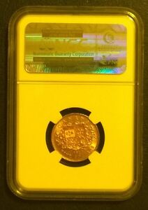 GOLD COINS FOR SALE IN ONE LOT (9 pieces)