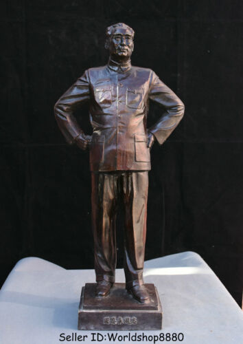 """25.2"""" Old Chinese Bronze Stand Zhou Enlai prime minister Figure Statue Sculpture"""