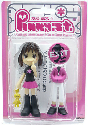 Pinky:st Street Series 1 PK001 Pop Vinyl Toy Figure Doll Cute Girl Anime Japan