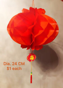 Chinese lantern decoration  (no light)
