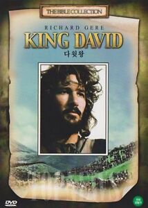 King David (1985) New Sealed DVD Richard Gere
