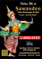 BEST THAI MASSAGE BY SAWASDEE THAI MASSAGE
