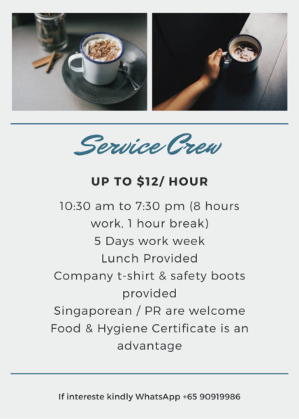 Part Time/ Full Time Service Crew