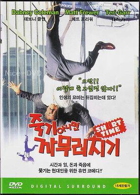 Short Time (1990) DVD, NEW!! Dabney Coleman, Matt Frewer
