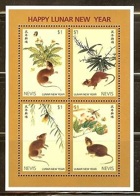 Mint NevisYear of the Rat Souvenir sheet (MNH)
