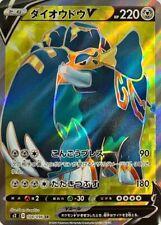 HOLO Full Art MINT Falinks V SR 102//096 s2 Pokemon Card Japanese