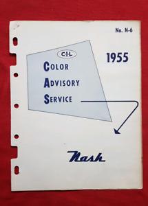 1955 NASH RAMBLER AMBASSADOR Paint / Colour Chips CIL