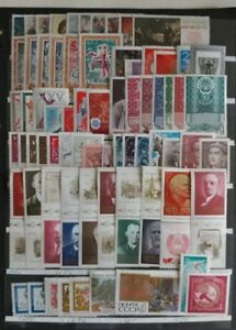 Collection of Russia stamps Year 1970 Mint never hinged