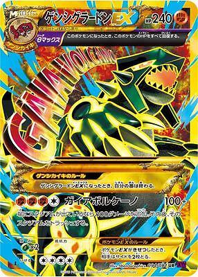 Used Pokemon Card XY7 Primal Groudon EX UR 1ED 1st Bandit Ring Japan