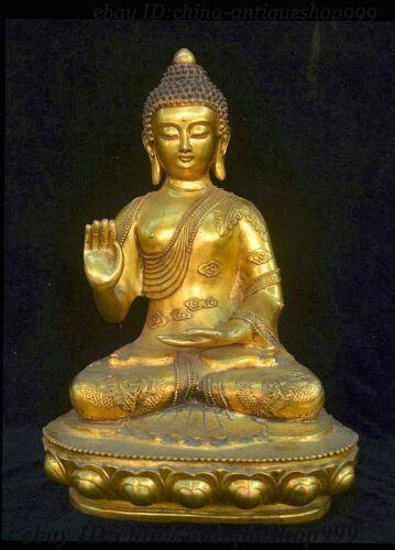 Tibet Buddhism Bronze Gilt Dragon Robe Sakyamuni Buddha Tathagata Statue 18 inch