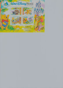 Winnie the pooh stamps 4/sheet