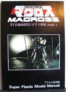 Macross Super Plastic Model Manual High Gloss ARII IMAI Dioramas
