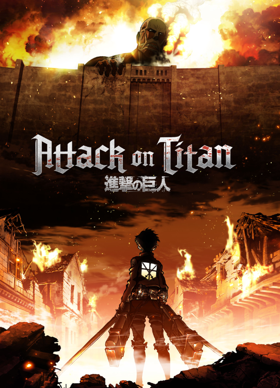 Attack on Titan Season 1 Anime Manga Poster Art Print A3 ...