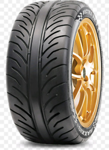 """WTB 18"""" and 19"""" tires"""