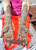 Henna Artist For Your Special Event -Mississauga