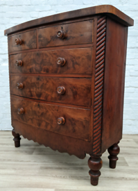 Victorian Mahogany Bow Front Chest Of Drawers (DELIVERY AVAILABLE)