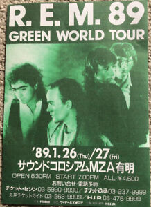 REM Green LP Japan tour flyer and ticket